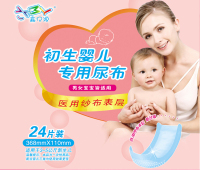 Best selling hot sales disposable infant diaper for newborn babies only