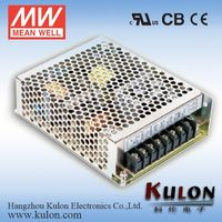 Meanwell NET-50A 5v 12v centralized power supply