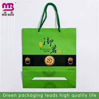 eco friendly creative strawberry gift paper bag