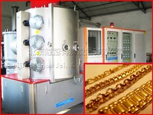 golden watch chain pvd industrial decorative coating machine