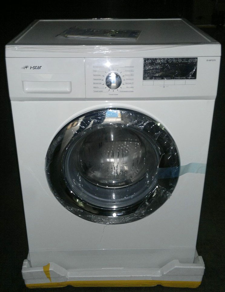 Home Use Front Load Automatic Laundry Washing Machine Prices