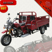 Reverse trike scooter chopper motorcycle (SS150ZH)