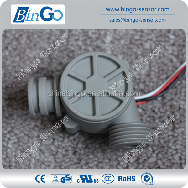 water pump flow sensor for drinking water