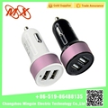 DC12V 1A 2.1A Portable Fast Charging dual USB Car Charger