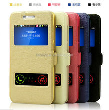 cell phone case for huawei honor 4c flip stand pu leather case hot sale low price
