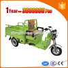 orange battery operated 3 wheel motorcycle with cabin