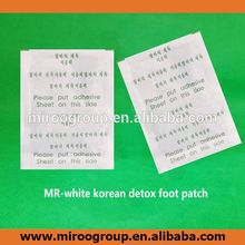 natural origine herb detox foot patch, detox plaster hotsale in Singapore, Indonesia (CE certificates)