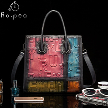 China leather goods wholesale 2017 new leather factory direct color black letters fashion retro female handbag