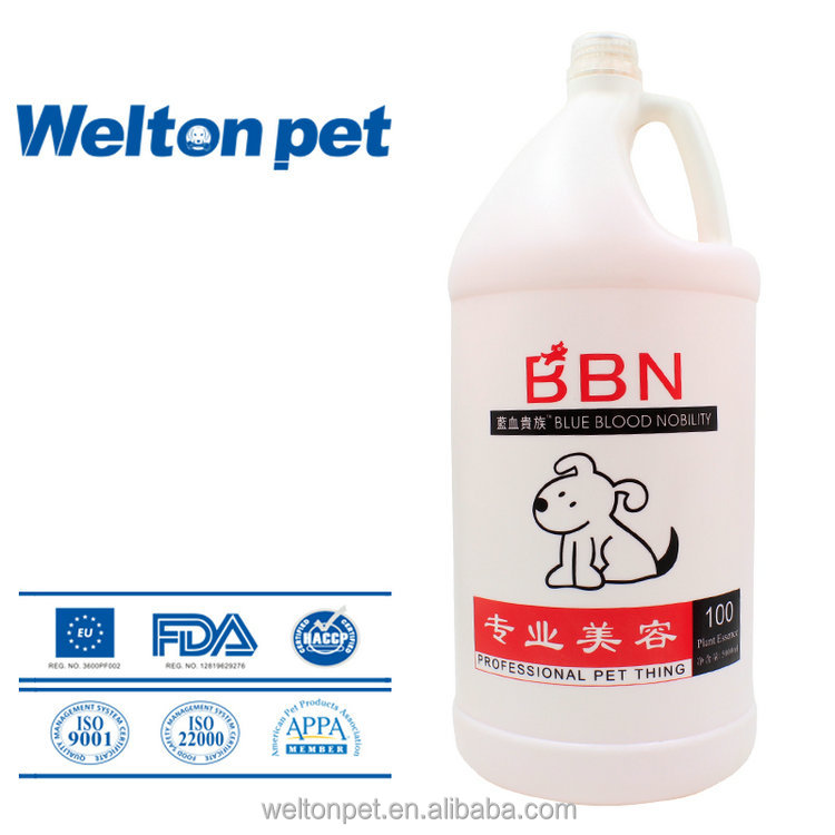 Excellent quality low price shampoo for pet