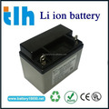 By A123 cell 30c discharge 12v lifepo4 battery for car starting