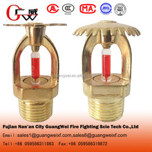 Fire sprinkler flexible hose with automatic spray head
