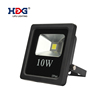 10w Small Wattage IP65 Led Floodlight