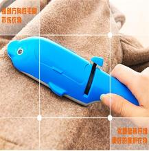 N276 hot sale Sweater wool dust pet hand cleaning brush