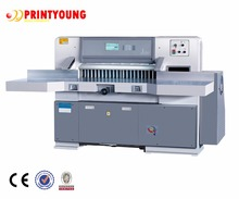 Automatic Industrial Guillotine Paper Cutting Machine