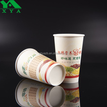 PE coated blank paper coffee cup with lid from china supplier