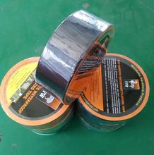 self adhesive roofing bitumen waterproof tape strip