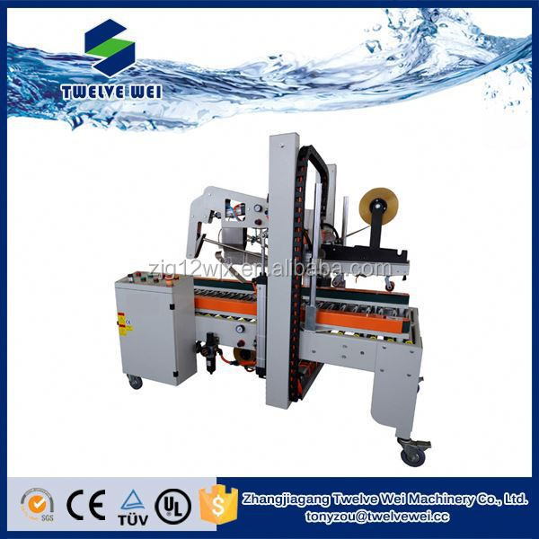 full automtic carton packing machine for pouch bag