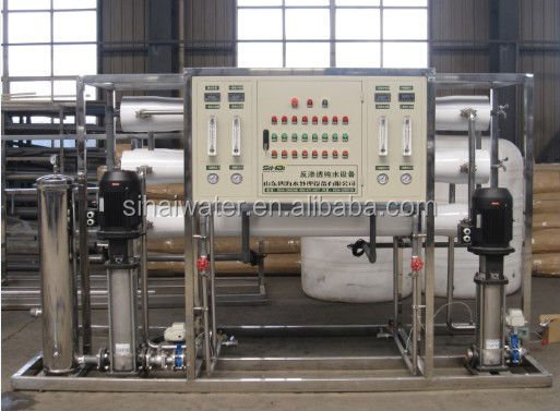reverse osmosis & Ultrafiltration sewage water treatment plant