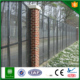 Shunxing Brand High Voltage 358 Anti-Climb Security Fence Factory