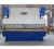 aluminum composite panel Bending machine / manual Bending machine steel plate / wrought iron Bending machine