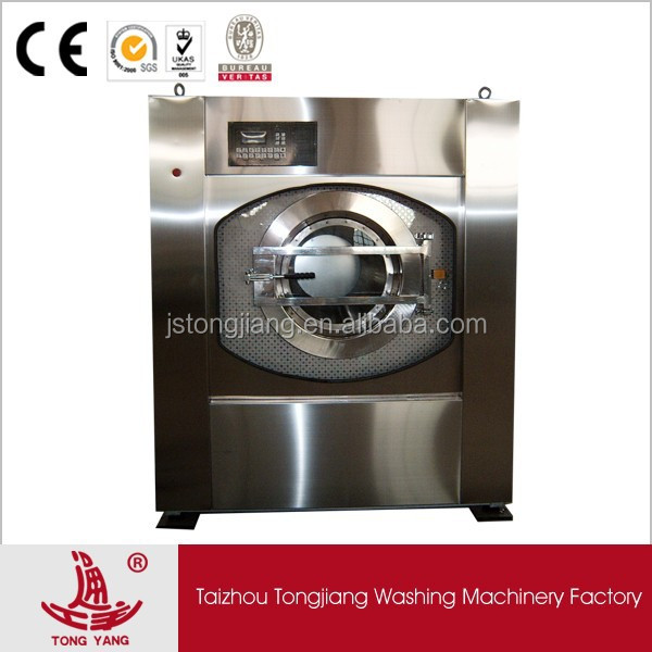 TONG Washing Machine For Industrial Use / laundry shop equipment for sale