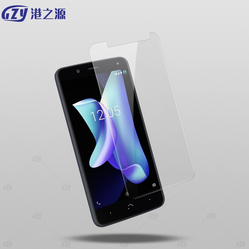 Tempered Glass Screen Protector For BQ Aquaris U/<strong>U2</strong> Plus