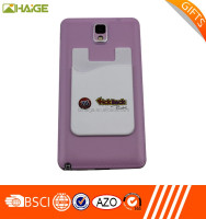Personalized mobile accessory 3M sticker silicone adhesive sticky cell phone smart wallet