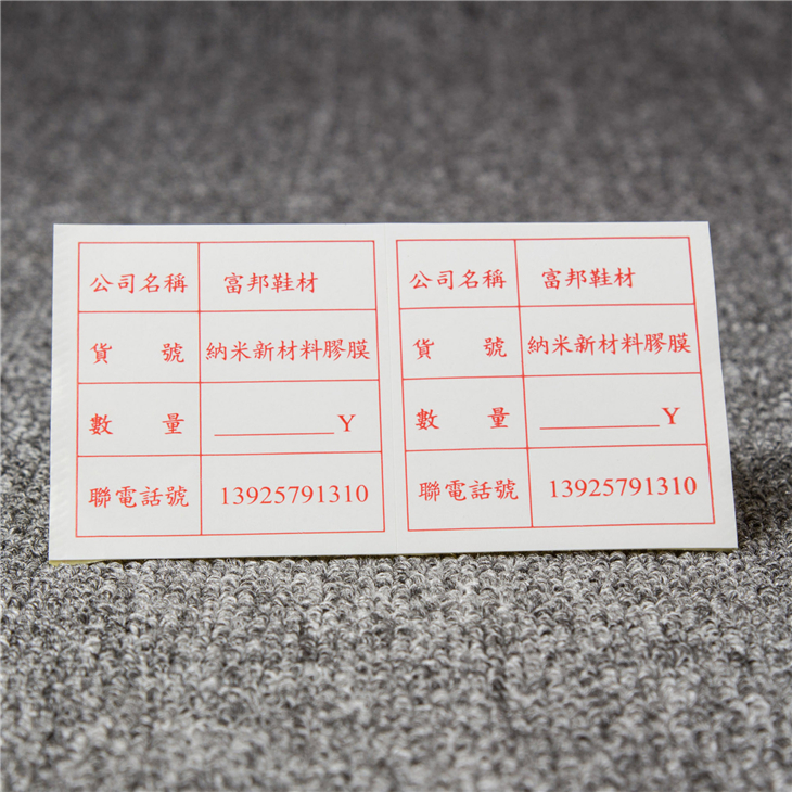 Printing Stickers For Plastic Cup