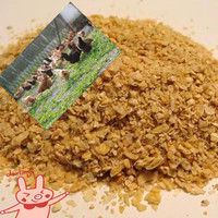 Offer high quality animals additives soybean meal