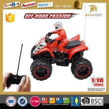 New product motorlu scooter four wheel motorcycle for kid toys rc nitro motorcycle