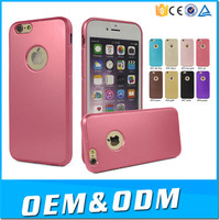 Fashion Solid Color Thicken Armor Soft Silicone Phone Case For i Phone 7