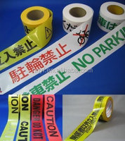 traffic barrier tape, caution tape, warning tape