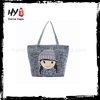 New design reusable zipper shopping bag with low price