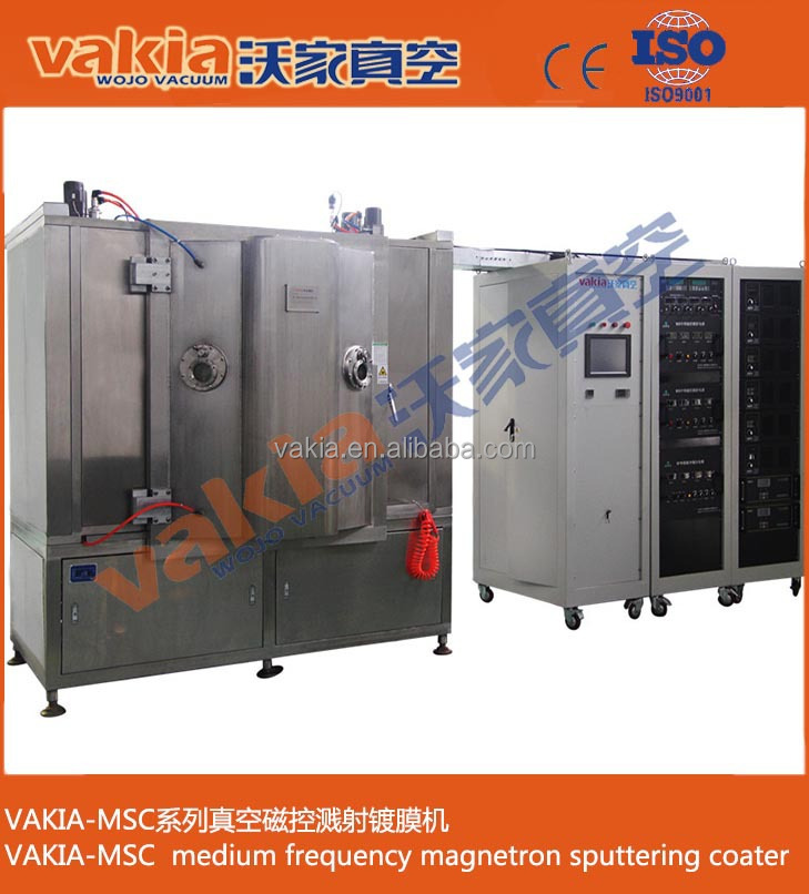 pvd chrome plating machine for plastic parts