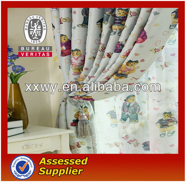 New environmental protection simple latest curtain fashion designs