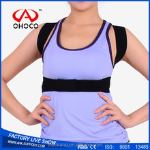 China alibaba express improve my posture slouching brace to improve posture corrector men