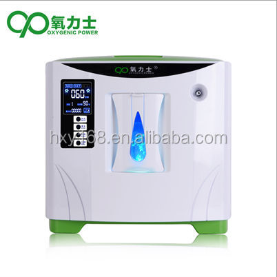 9L electric light personal portable oxygen generator