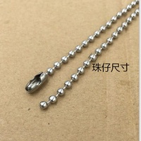 Ready Stock Galvanized Link Fence Ball Chain With Low Price