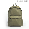 Newest Green School Backpack 2016, College Bags Backpack Wholesale