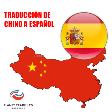 Professional Spanish interpreter in Beijing China