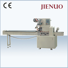 Automatic Spherical lollipop pillow type wrapping machine food packaging machine