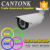 New CCTV Camera AHD/TVI/CVI/CVBS Full HD 1080P up to 60m IR Distance 4X auto focus
