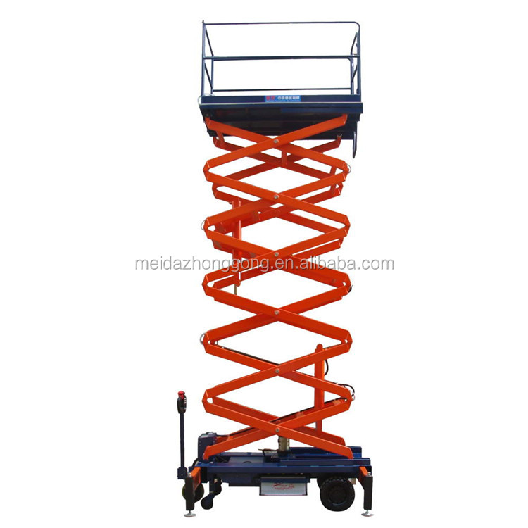 2016 Factory Price One Year Warranty Hydraulic Arm Lift Platform