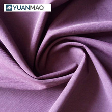 JD001 Elastane Tear-Resistant 77 Nylon 23 Spandex Knitted Rib Fabric