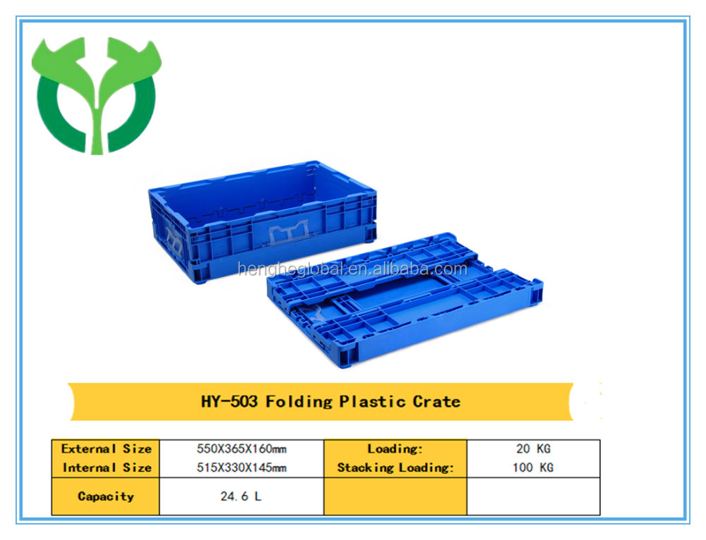 550X365 durable folding small clear plastic packaging box