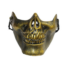 X-MERRY Army Fans Field Skeleton Mask Horror Skull Terror Halloween Masks Plastic Half Face Mask