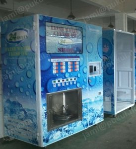 MDB protocol system automatic ice vending machine with bag device and sealed device