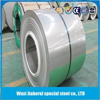 Grain Bin Sheet Supplier 310 Stainless Steel Coil From China Supplier