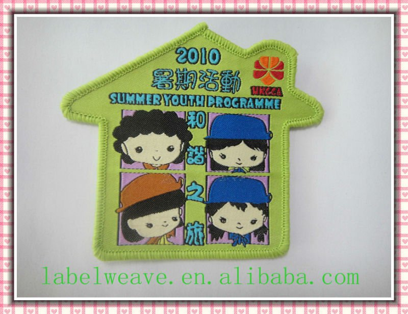 beautiful school woven patch