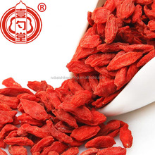 Ningxia Certified Organic Goji Berries Dried goji berry organic Dried berries goji